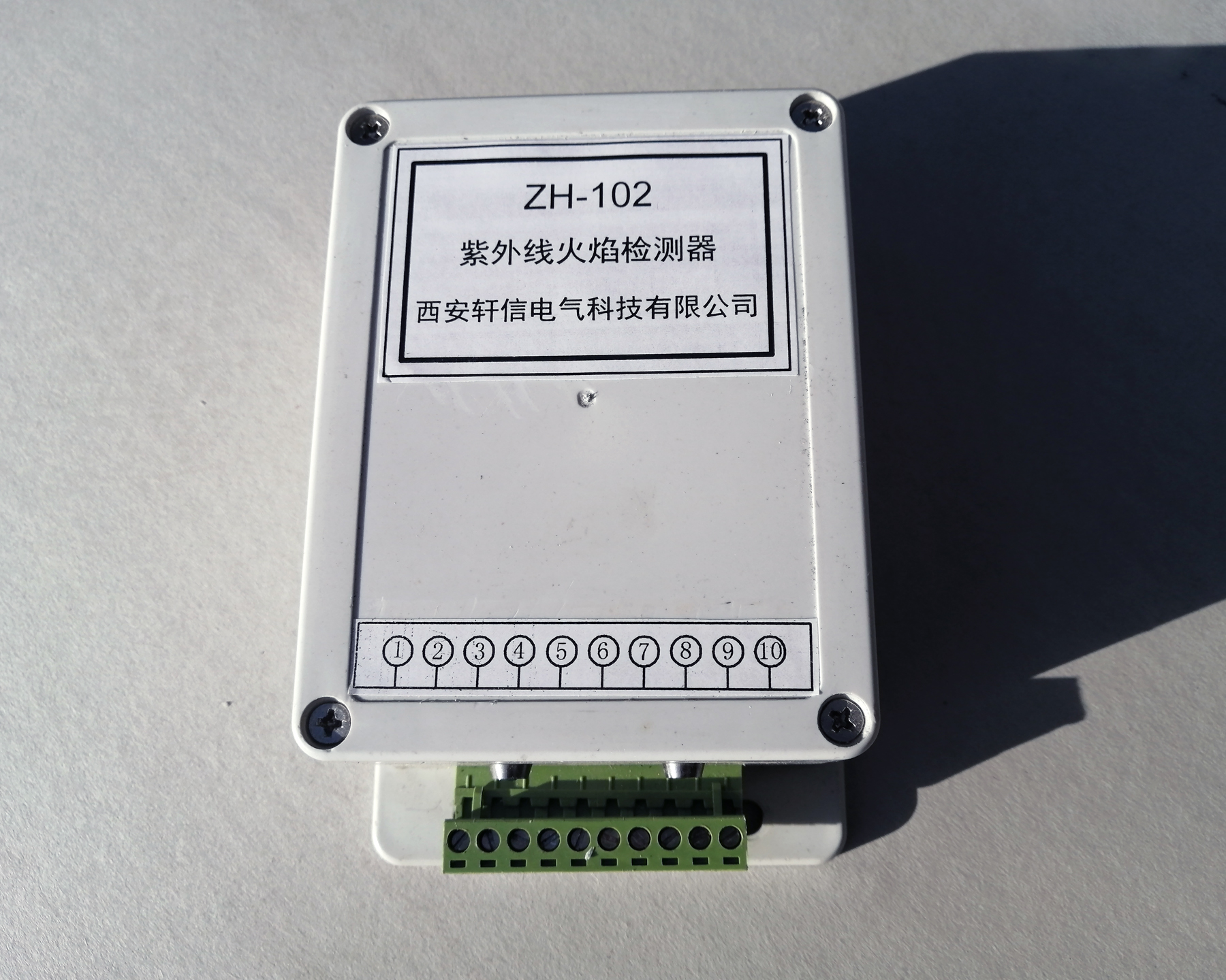 ZH-102紫外线火焰检测器