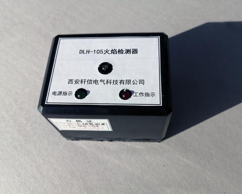 DLH-105离子火焰检测器