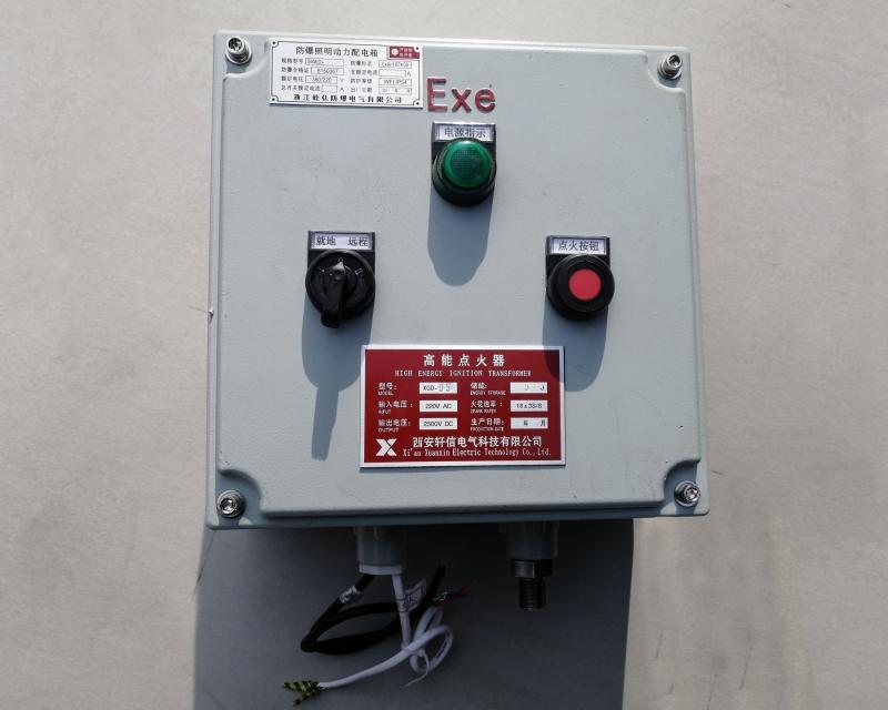 防爆点火检测控制箱